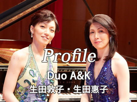 Duo A&K profile